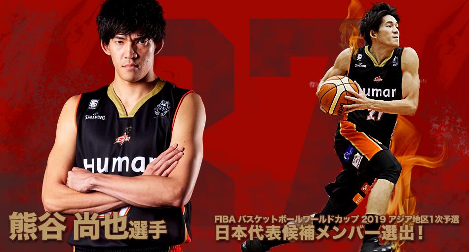 FIBA バスケットボールワールド...