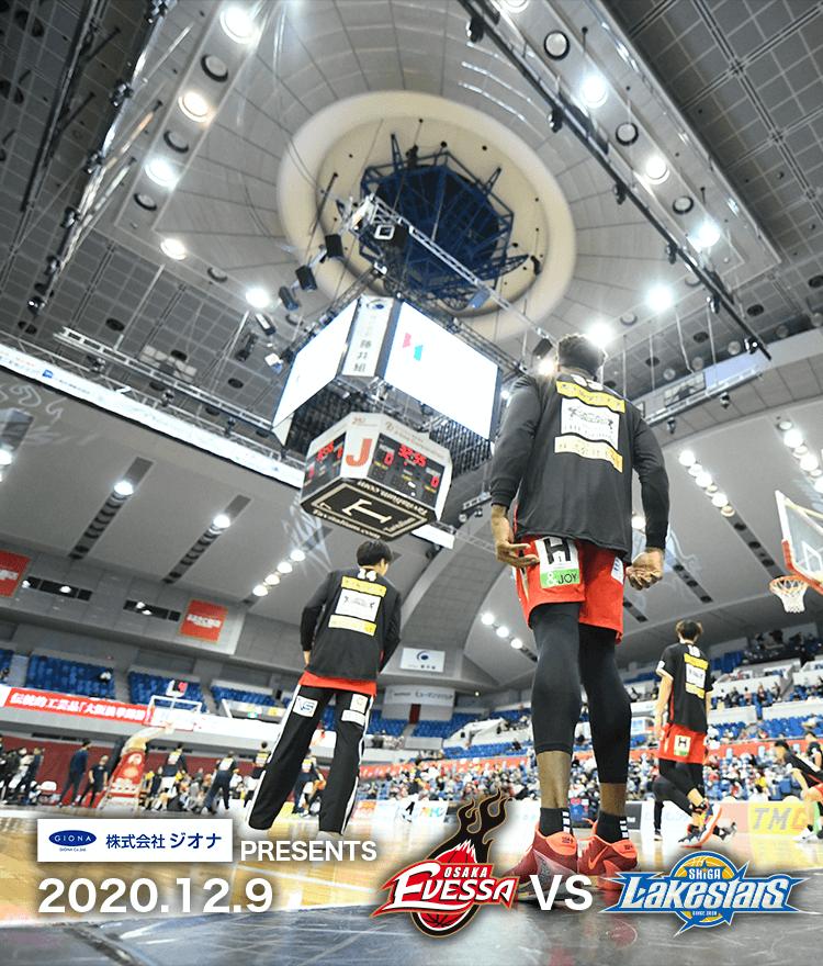 201209 vs滋賀レイクスターズ