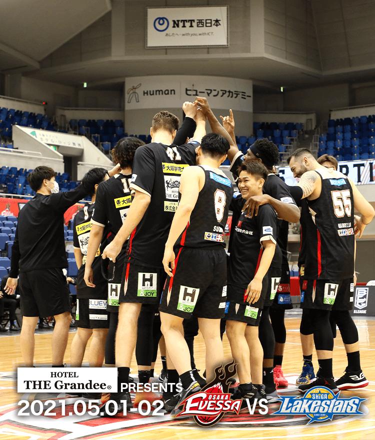 210501_02 vs滋賀レイクスターズ