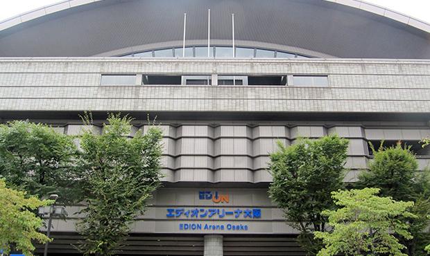 エディオンアリーナ大阪(大阪府立体育会館)