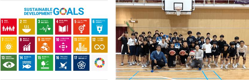 EVESSA CHARITY OSAKA EVESSA SDGs Action