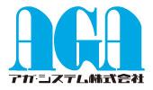 アガ・システム株式会社