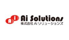 株式会社Aiソリューションズ
