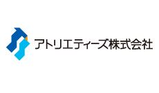 アトリエティーズ株式会社