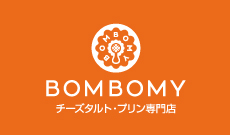 BOMBOMY(ボンボミィ)