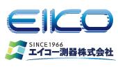 エイコー測器株式会社