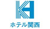 株式会社ホテル関西