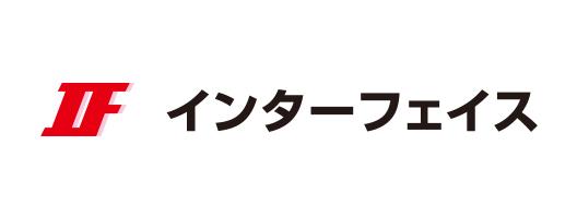 株式会社インターフェイス