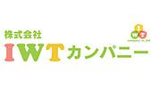 株式会社IWTカンパニー