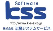 株式会社近畿システムサービス