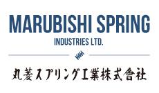 丸菱スプリング工業株式会社