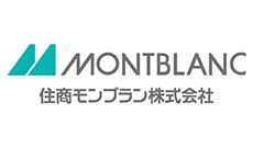 住商モンブラン(株)
