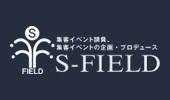 (株) S-FIELD