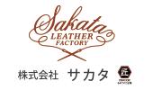 株式会社サカタ