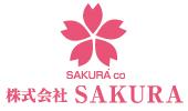 株式会社SAKURA