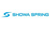 昭和スプリング株式会社