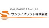 サンライズソフト株式会社