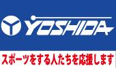 吉田体機工業株式会社
