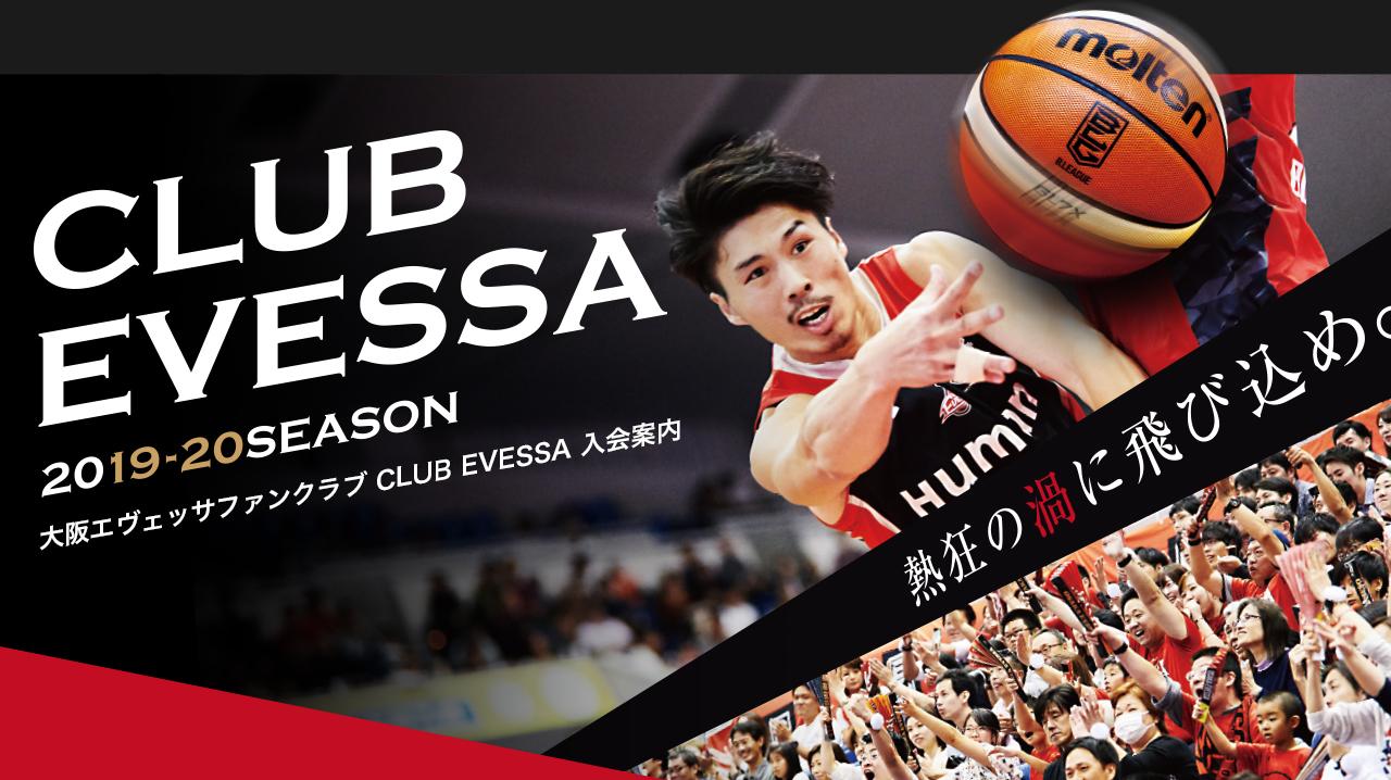 CLUB EVESSA
