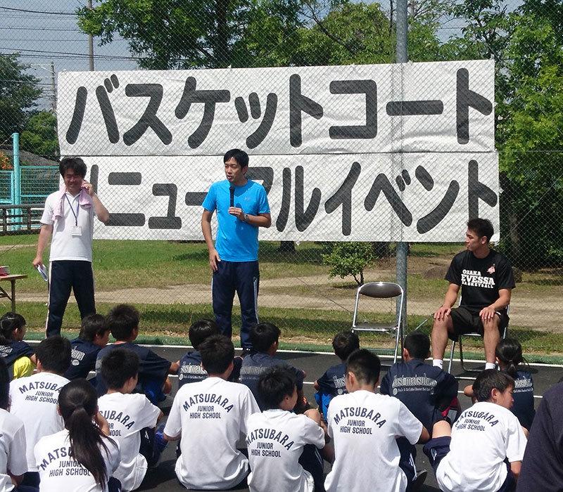 澤井市長の開会のご挨拶からスタート
