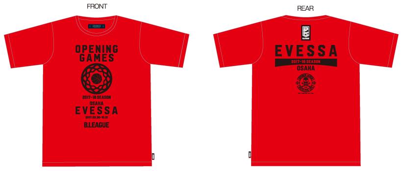応援Tシャツデザイン