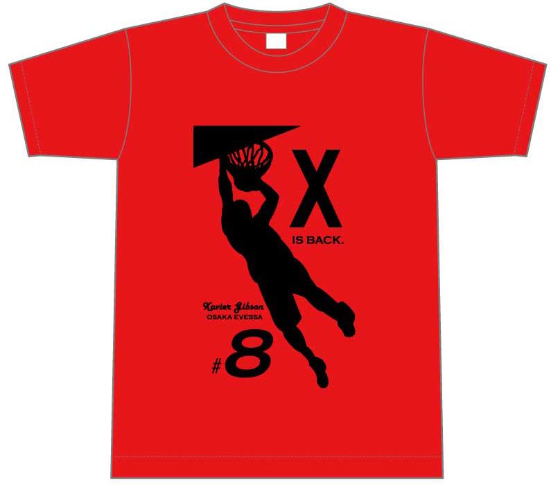XおかえりTシャツ