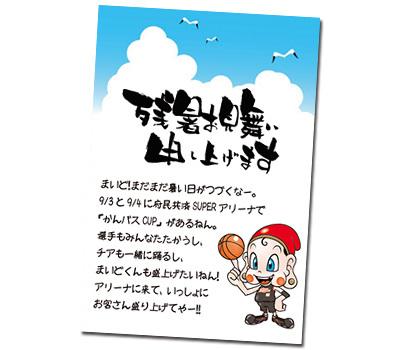 160824_01_03.jpg