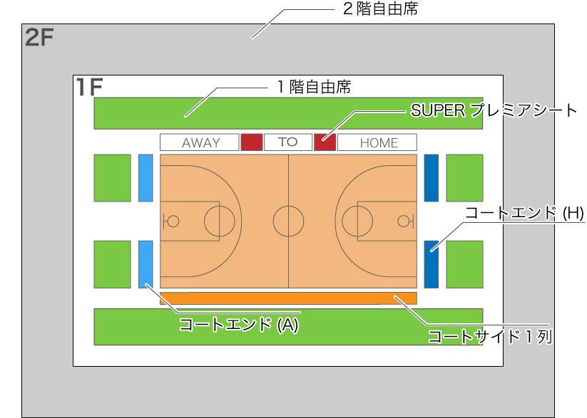 1609_kansai_sekizu.jpg