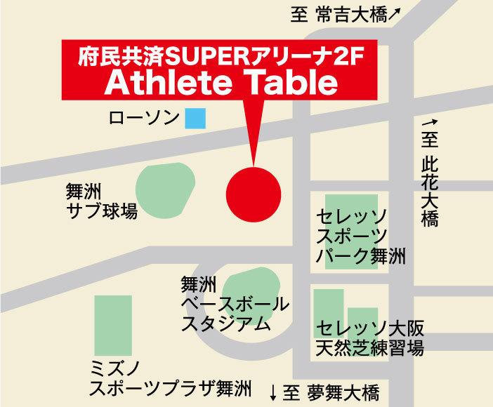 athletetable_map.jpg