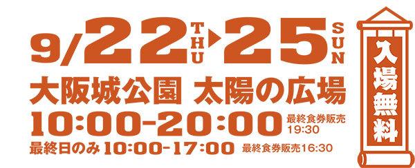 160912_01_01.jpg