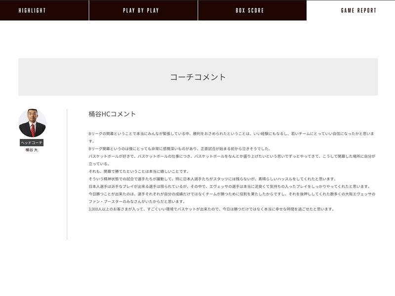160930_01_05.jpg