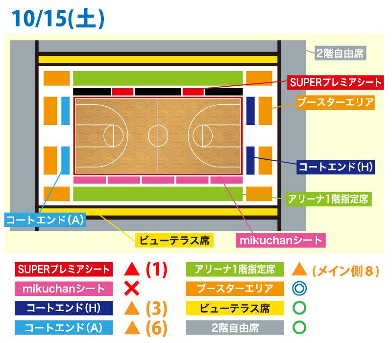 1604mikawa_zanseki1.jpg