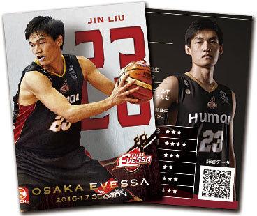1604mikawa_card.jpg