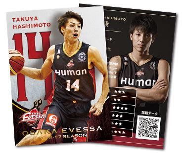 1606kyoto_card.jpg