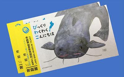 1608shiga_shigaken1.jpg