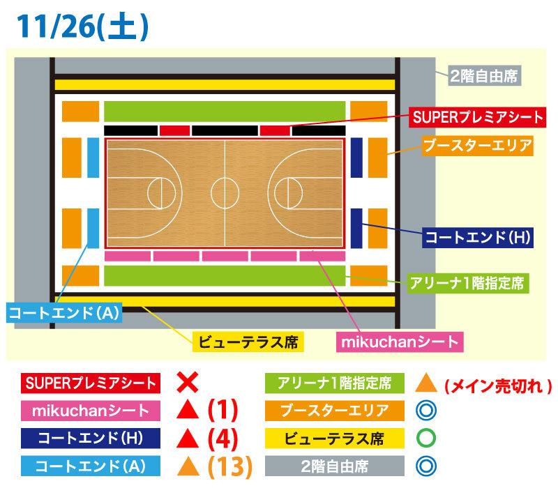 1610nagoyad_zanseki1.jpg