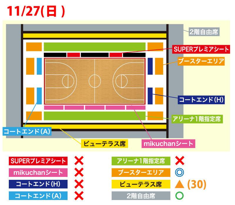 1610nagoyad_zanseki2.jpg