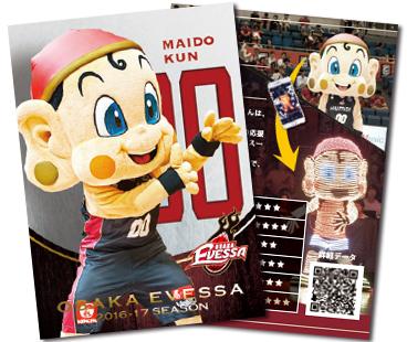 1611toyama_card.jpg