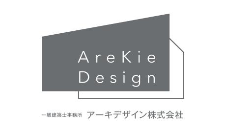 アーキデザイン株式会社