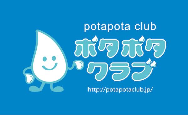 CLUB ECO WATER株式会社
