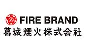 葛城煙火株式会社