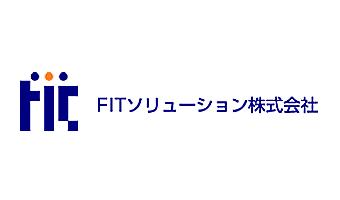 FITソリューション株式会社
