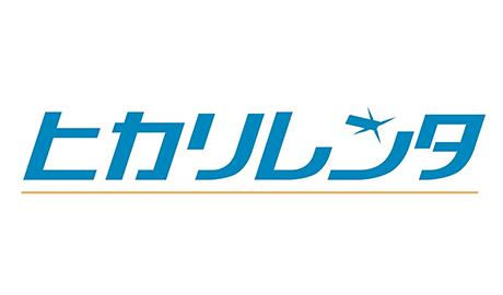 ヒカリレンタ株式会社