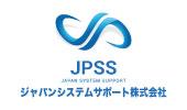 ジャパンシステムサポート株式会社