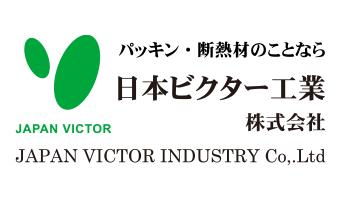 日本ビクター工業株式会社