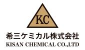希三ケミカル株式会社