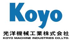 光洋機械工業株式会社