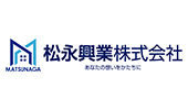 松永興業株式会社