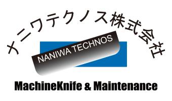 ナニワテクノス株式会社