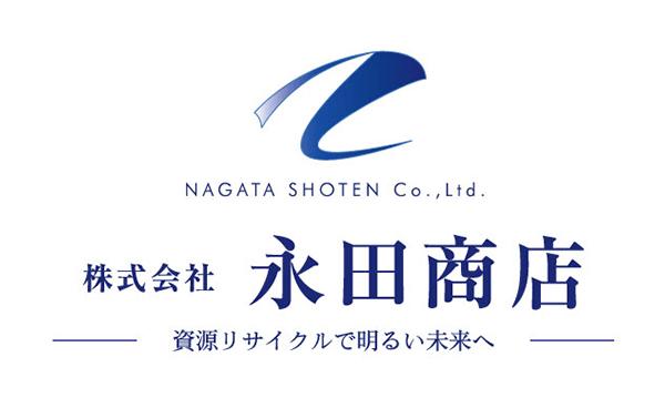 株式会社永田商店